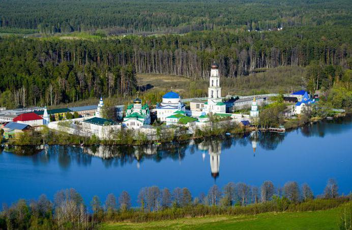 Kakšne rezerve imajo nacionalni parki v Tatasrtanu