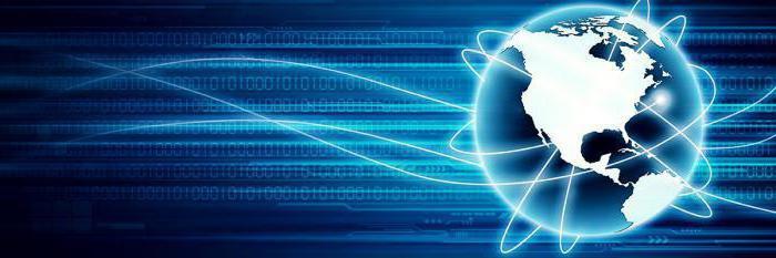 softver za administraciju mreže