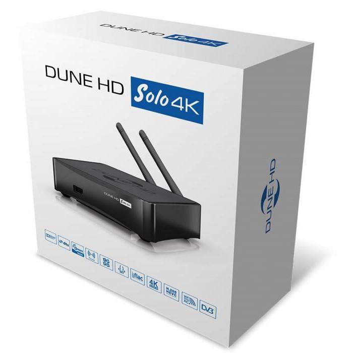 dune 3d медиен плейър