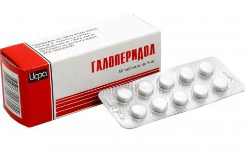 халоперидол упутства за употребу
