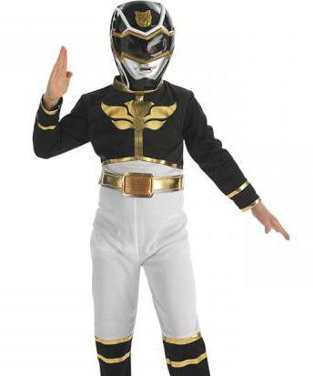 kostum mogočnega nadzornika