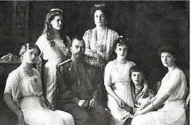 последњи руски цар из династије Романов