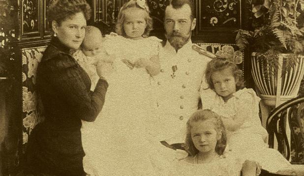 последњи руски цар из династије Романова и његова владавина