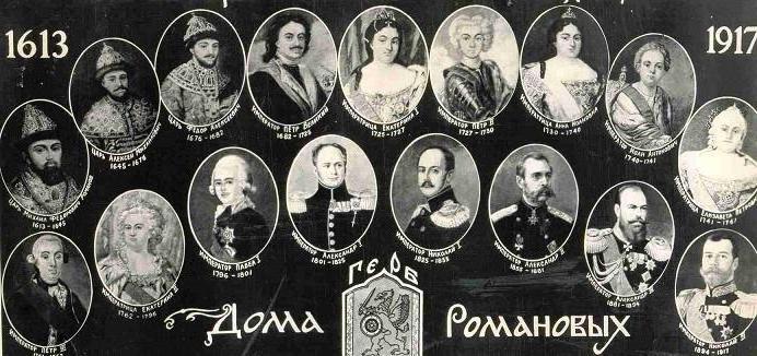 Први руски краљеви из династије Романов