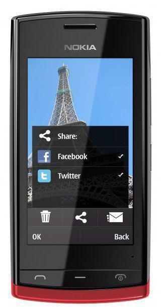 Функция за телефон Nokia 500.  t