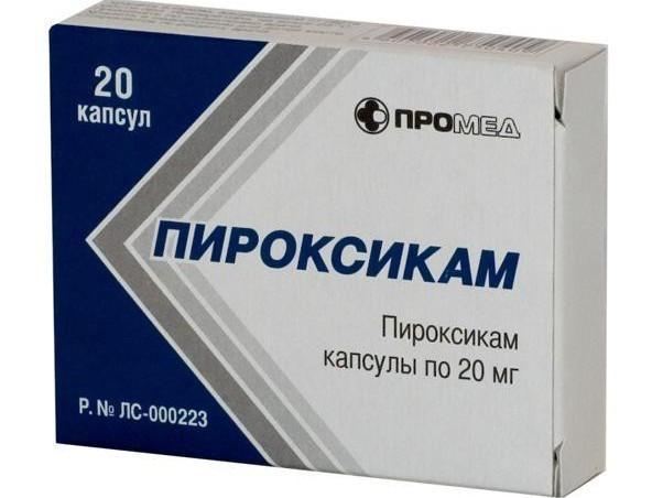 инструкция за употреба на пироксикам