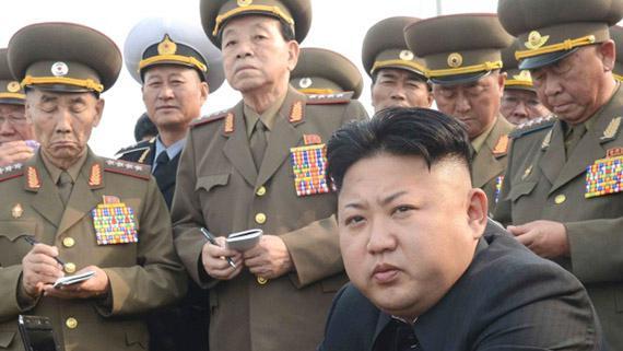 Vođa Sjeverne Koreje