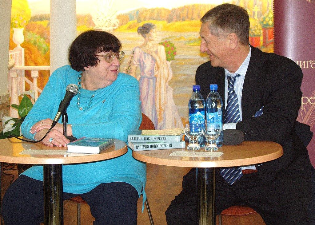 Новодворскаиа и Боровои