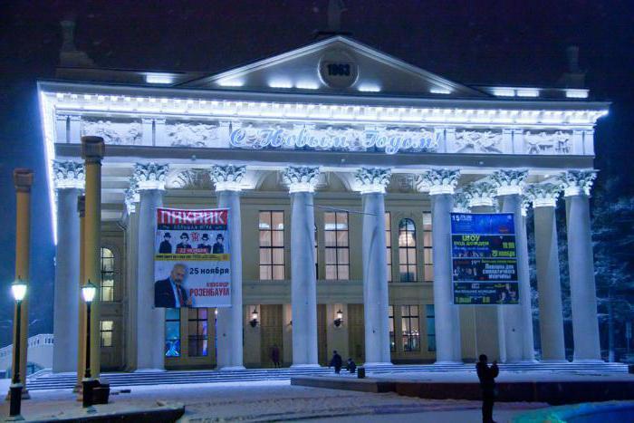 Новокузнетскско драмско позориште