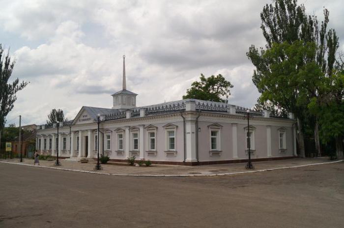 Ukrajina Ochakov