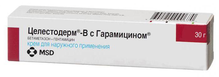 селестедерма с гарамицин