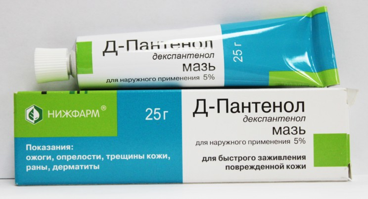 d panthenol мазилни аналози
