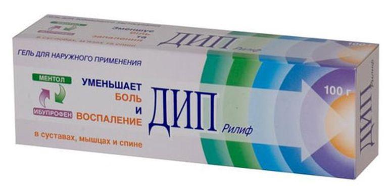 аналози на ибупрофен