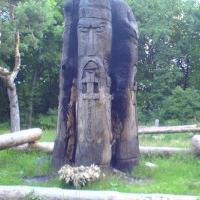 Стари словенски богови и њихова сврха