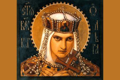 Великата херцогиня на Киев Олга