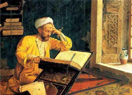 Стихове на Омар Хайям