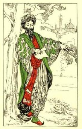 Персийски философ Омар Хайям