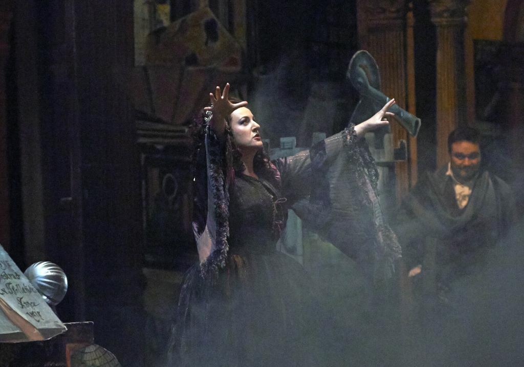 Вещица от Ulric