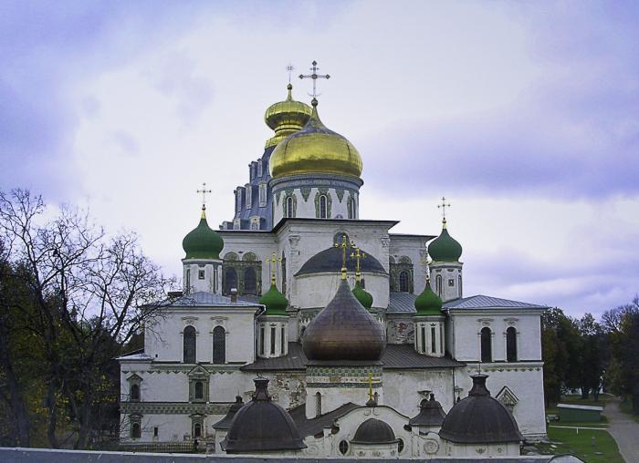 Новоиерусалимский монастырь в Подмосковье