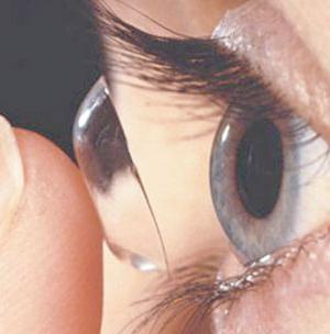 oftalmološka vizija