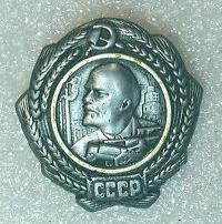 Ред Ленина