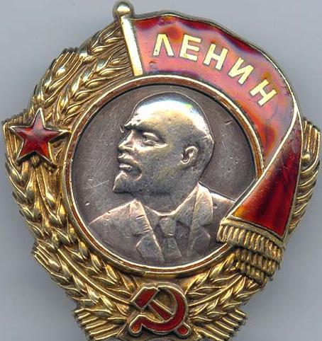 Орден на Ленин: снимки и списък на победителите. Кой първи получи ...