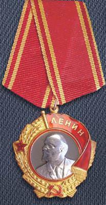 Лењинова фотографија