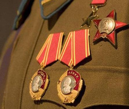 Носиоци Лењиног реда