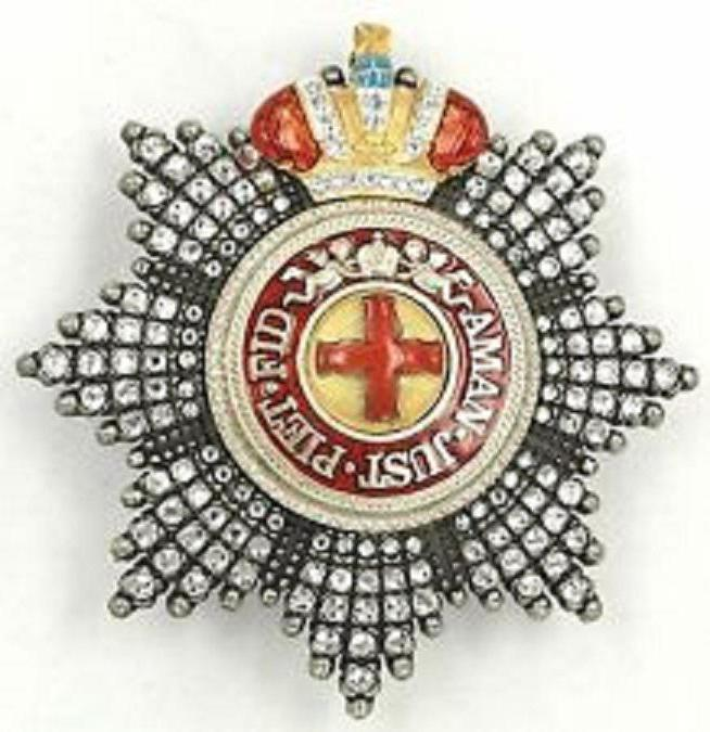 Орден на Руската империя