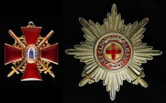 Орден на Св. Анна 3 градуса