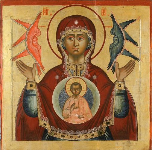 Festa ortodossa 10 dicembre