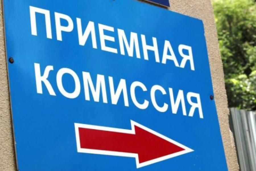 Comitato di ammissione Oryol Medical Institute
