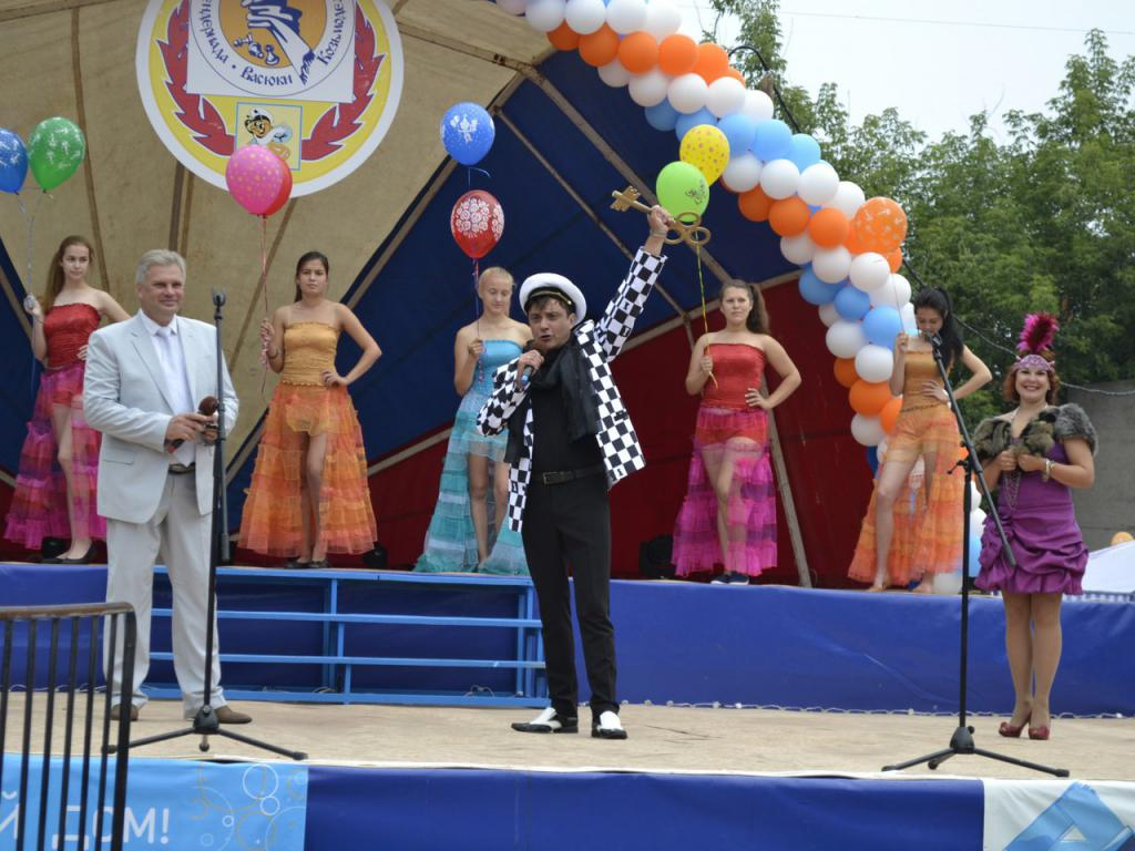 Festival Benderiada