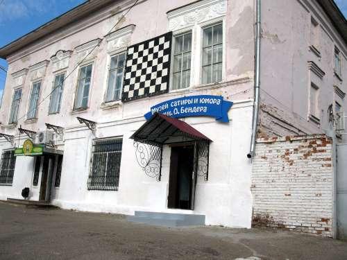 Muzej posvečen Ostapu Benderju