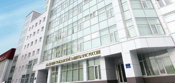 Akademie civilní obrany Ruska