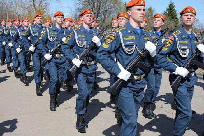 Akademie civilní obrany ruského ministerstva pro mimořádné situace Khimki