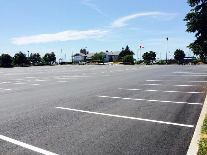 място за паркиране на автомобил