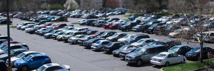 паркиране на трафик