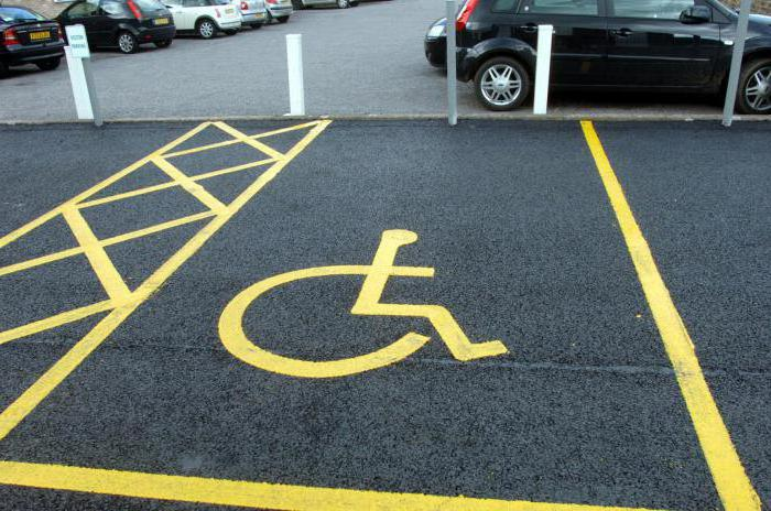 минимално място за паркиране
