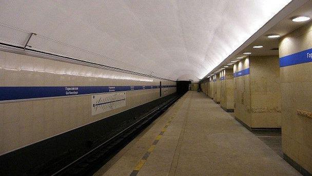 Stacja metra Gorkovskaya