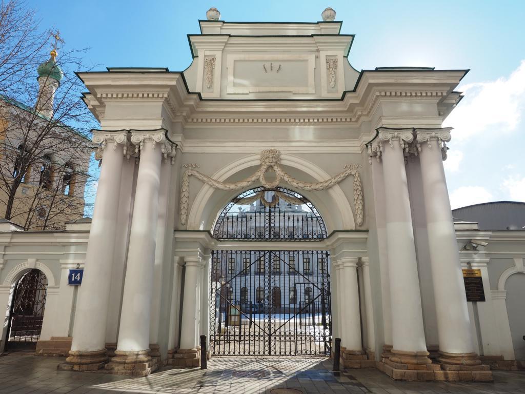 Casa Pashkov a Mosca