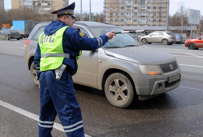 novčana kazna za putovanje ispod opeke