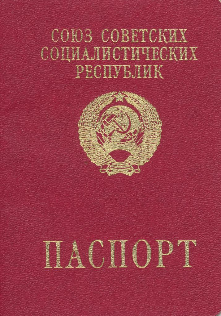 passaporto sovietico