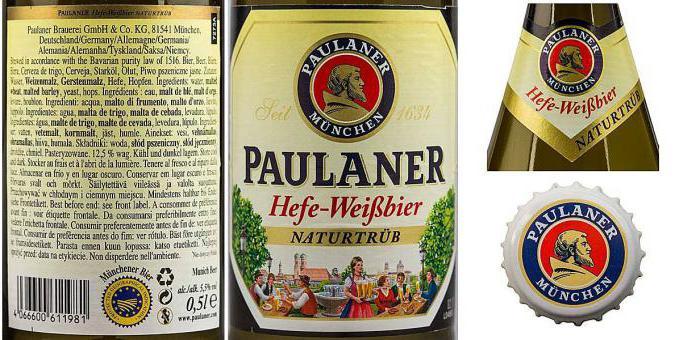 Пиво Пауланер нефилтрирано