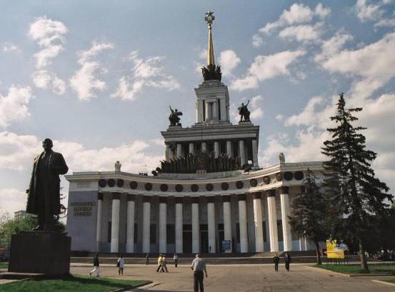 Padiglioni della moschea di Mosca