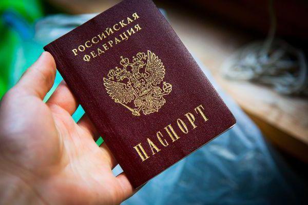 qual è la penalità per aver perso il passaporto