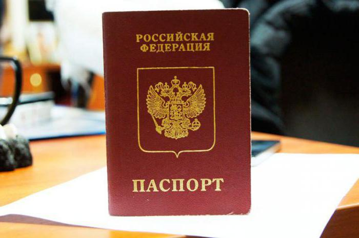 pena per la perdita del passaporto della Federazione Russa