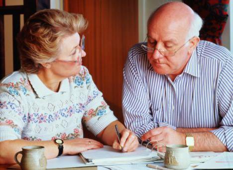 Потврда о осигурању обавезног пензијског осигурања
