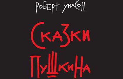 Bajki Puszkina Teatr przeglądów narodów