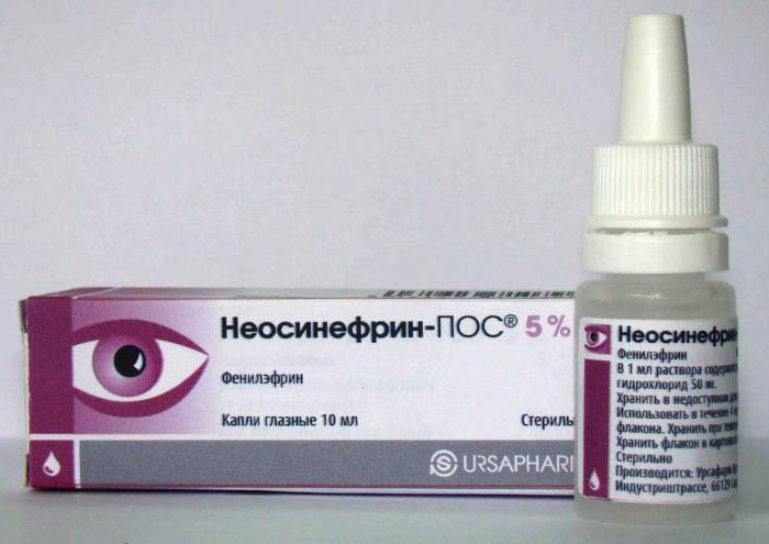 fenilefrina azione cloridrato
